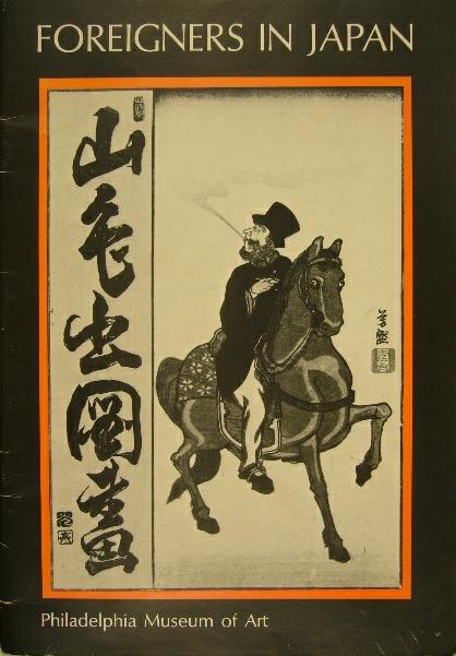 YOKOHAMA. - Foreigners in Japan. Yokohama and related woodcuts in the Philadelphia Museum of Art.