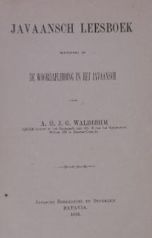 WALBEEHM, A.H.J.G. - Javaansch leesboek behoorende bij de woordafleiding in het Javaansch.