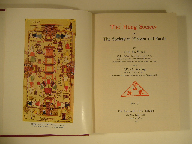 the heaven and earth society and Biblioasia a quarterly journal to promote the collections and programmes of the national library the triad society: or, heaven and earth association.