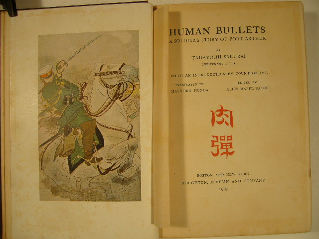an introduction to the history of the russo japanese war